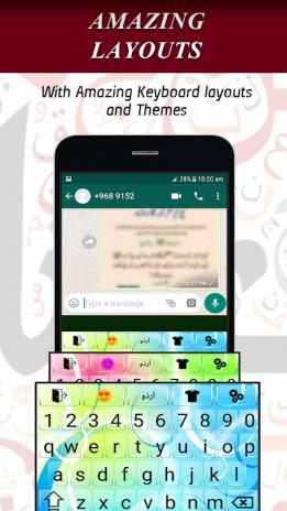f9016df07cc Arabic Urdu Keyboard 2018 - Fast Typing 1.0 Télécharger l'APK pour ...