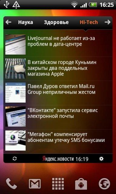 Forex news widget website