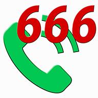 SATAN 666 SCAN