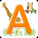 Живая азбука - учим алфавит