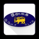 SLTB Express
