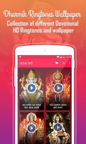 Dharmik Ringtones Wallpapers Screenshot 1
