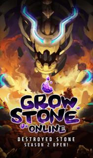 Grow Stone Online : 2d pixel RPG, MMORPG game screenshot 6