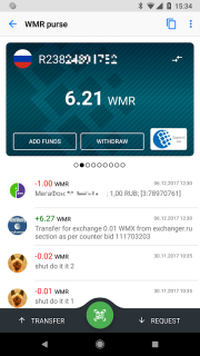 WebMoney Keeper screenshot 4