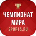 Чемпионат мира 2018+ Россия
