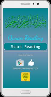 Al-Quran Reading(Full Offline) 2 0 Download APK for Android