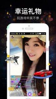 蜜聊Live-只屬於你的华人美女視頻直播聊天交友Show screenshot 5