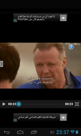 MBC 2 Live TV 1 2 0 Download APK for Android - Aptoide
