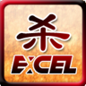 Excel杀 Icon