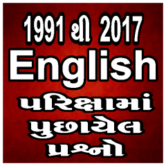 Gk In English MCQ 1 1 Download APK for Android - Aptoide