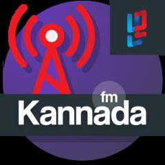 Kannada FM Radio Live Online 3 0 Download APK for Android