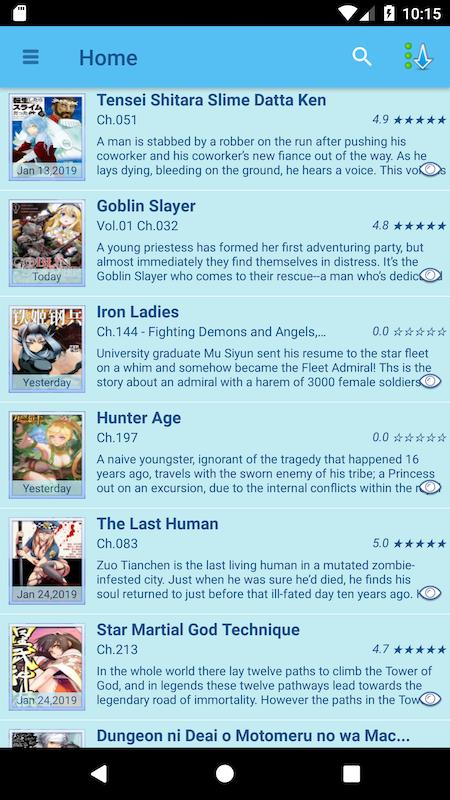 Manga World screenshot 5