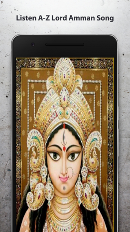 Durga Amman Songs Wallpaper Screens1