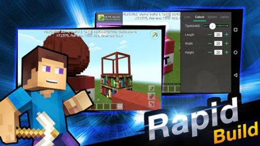 Master for Minecraft- Launcher screenshot 6