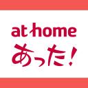 アットホームであった!お部屋探しアプリ 学生・カップルやひとり暮らし向け賃貸物件の検索&お部屋探し