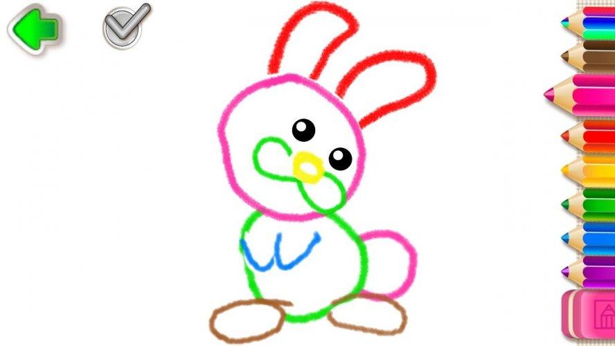 Dibujos Para Colorear Juegos Educativos Para Ninos 2 2 1 23