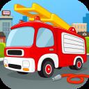 Vigili del fuoco - Rescue Patrol