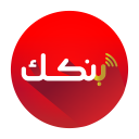 Bankak / بنكك  - Bank of Khartoum (BOK)