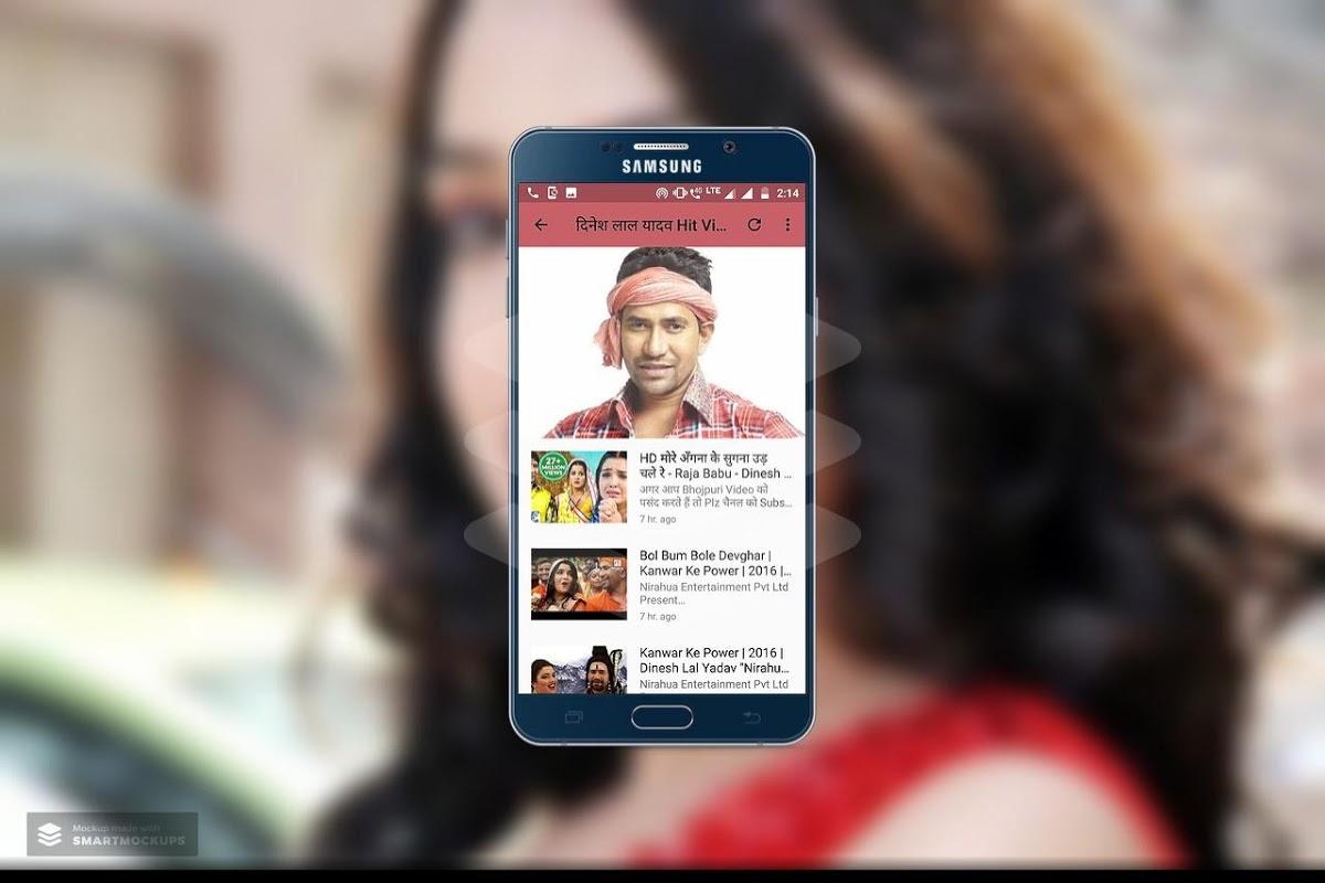 Electronic bhojpuri video song  download mp3 bol bam