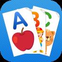 Alphabet Flash Cards Game