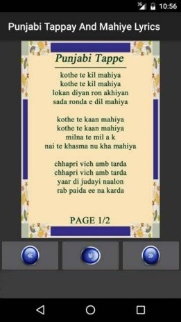 Punjabi Tappay Mahiye Lyrics 12 Download Apk For Android Aptoide