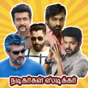 Tamil Actor stickers for whatsapp : WAStickerApp
