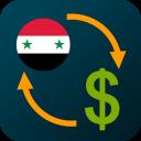 اسعار الدولار والذهب في سوريا