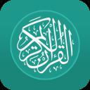 Quran, Prayer Times, Athan, Qibla
