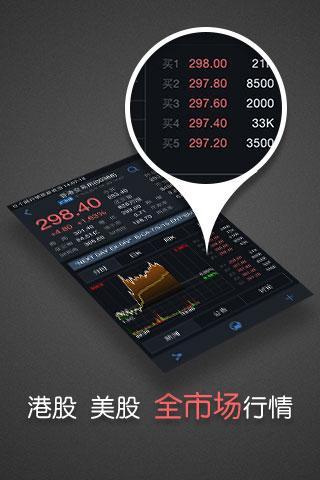 交易宝 screenshot 1