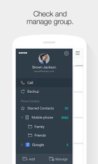 Naver Contacts & Dial screenshot 4
