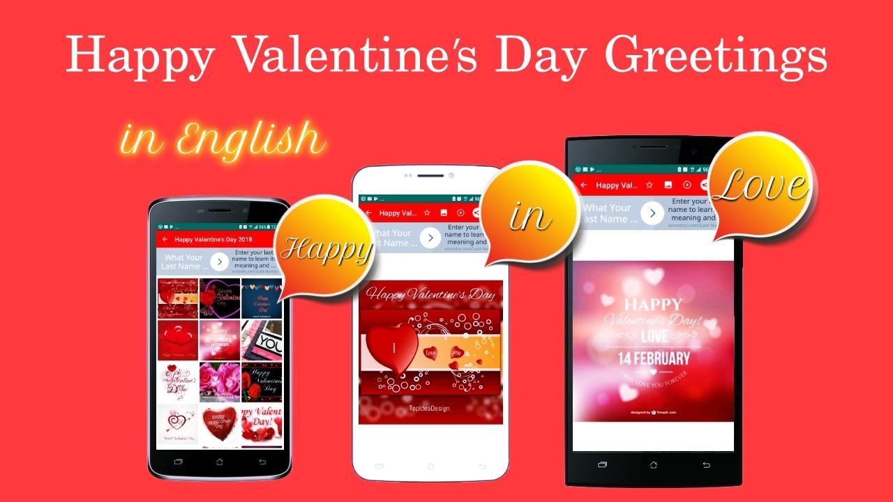 Happy Valentinstag Grusse 2018 Screenshot 1 Happy Valentinstag Grusse 2018  Screenshot 2 ...