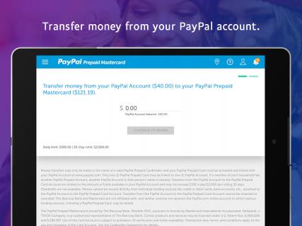 PayPal Prepaid screenshot 7
