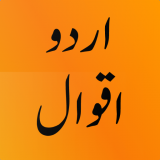 Urdu Iqwal - Status Image and Quotes For WhatsApp Icon