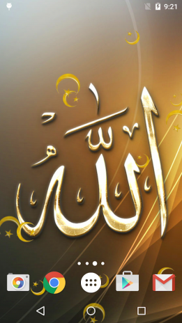 allah live wallpaper 1 1 5 download apk for android aptoide