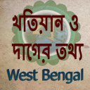 BanglarBhumi WB JOMIR TOTHYA- খতিয়ান ও দাগের তথ্য