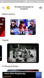 YouTube Songs Music Videos Downloader screenshot 6