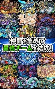 パズル&ドラゴンズ(Puzzle & Dragons) screenshot 4
