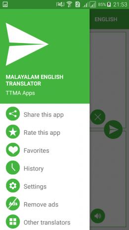 Malayalam English Translator 2 0 4 Download APK for Android