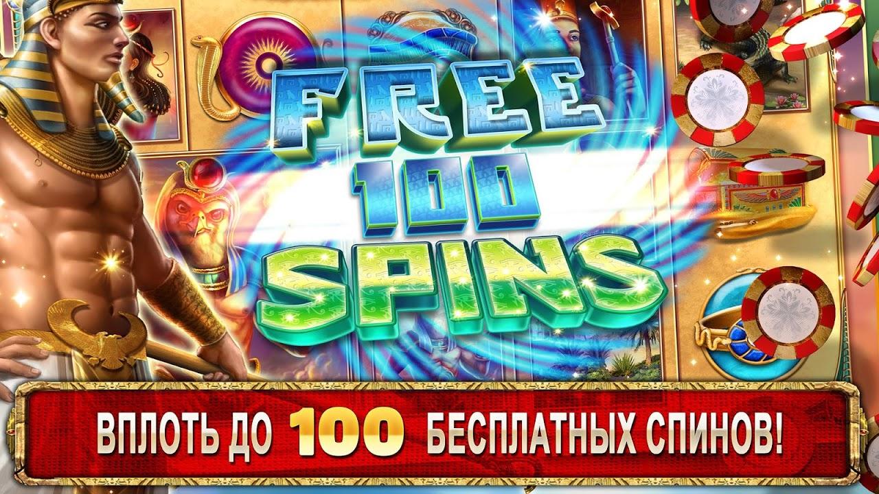 тесты для казино
