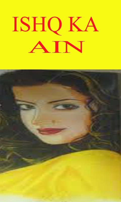 Ka ain complete novel pdf ishq