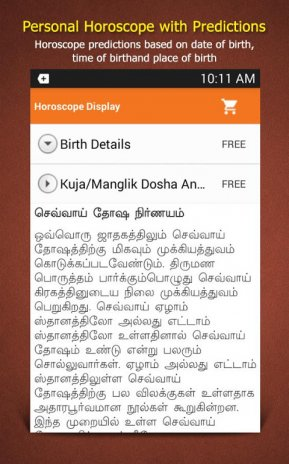 Astrology In Tamil 1007 Tam Download Apk For Android Aptoide
