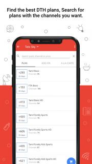 Recharge Plans, DTH Plans, Offers, Cashback screenshot 6