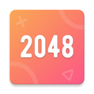 2048 ASF IAB Sample