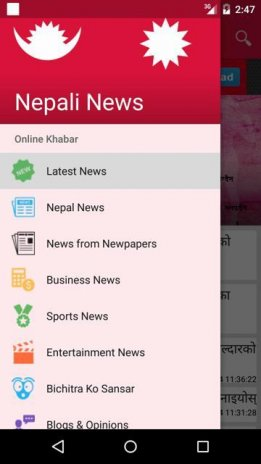 Nepali News & Nepali Newspaper 1 0 Download APK for Android - Aptoide