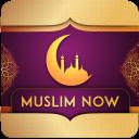 Muslim Now - Muslim Collection