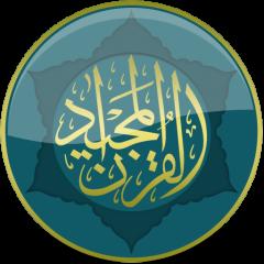 Quran Explorer 1 2 Download APK for Android - Aptoide