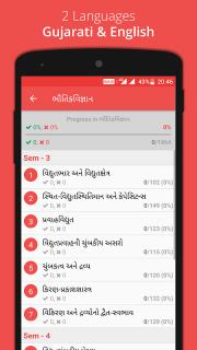 GUJCET MCQ 2018 Group-A screenshot 4