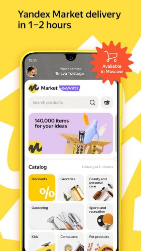 Yandex Go — taxi and delivery screenshot 7