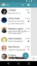 Disa Screenshot