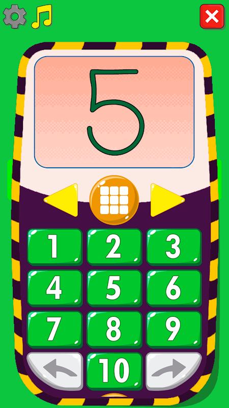 My Educational Phone screenshot 1